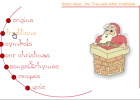 Website: Christmas | Recurso educativo 39259