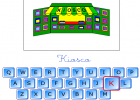 Teclado | Recurso educativo 40789