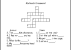 Crosswords | Recurso educativo 41711