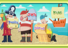 Pirates | Recurso educativo 42339