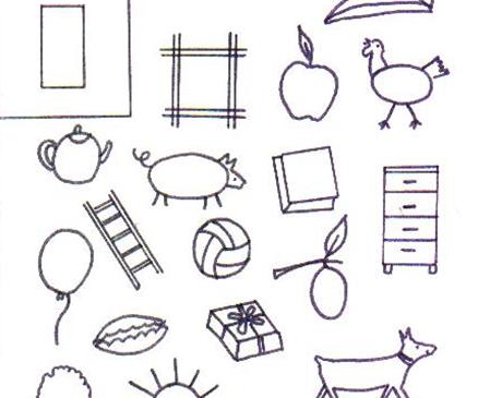 Ficha Colorear Rectángulos Recurso Educativo 48713 Tiching